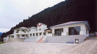 1994.03 社会福祉法人ゆめさき会ゆめさきの家