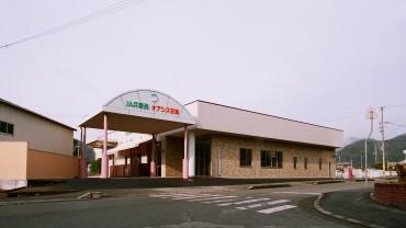 2009.01 JA兵庫西オアシス甘地ディサービスセンター(改修)