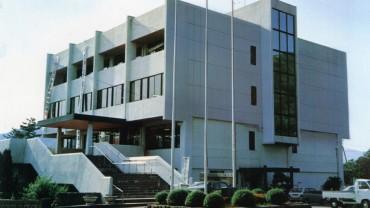 1973 市川町庁舎