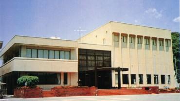 1976 上月町立過疎地域総合センター