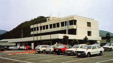 1973 八千代町庁舎