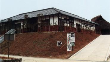 1987.05 吉川町立ふるさと資料館