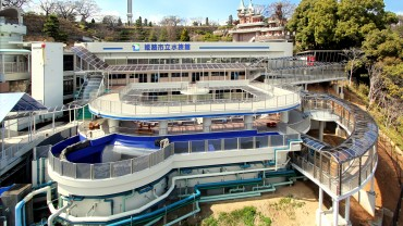 2011.03 姫路市立水族館(大規模改修)