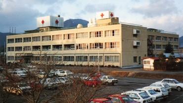 1982.03 中町赤十字病院増築工事(Ⅰ期、Ⅱ期)
