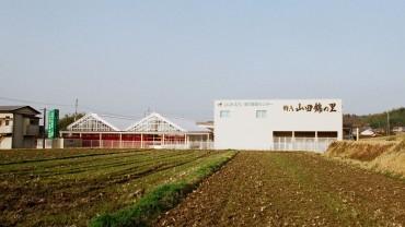 2010.03 JAみのり吉川育苗センター