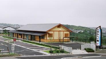 2004.06 JA兵庫みらい 三木みらい館