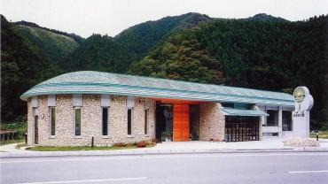 1995.05 南光町ひまわり館